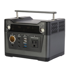 280Wh 300W AC/DC 12V Portable Power Station Portable Rechargeable Solar Generator for Car Emergency Camping Outdoor
