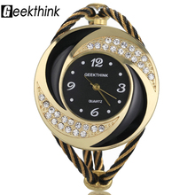 GEEKTHINK Rhinestone Whirlwind Design Metal Weave Clock female Dress Girls Quartz Watch Women Bracelet Ladies Wrist watch Gold