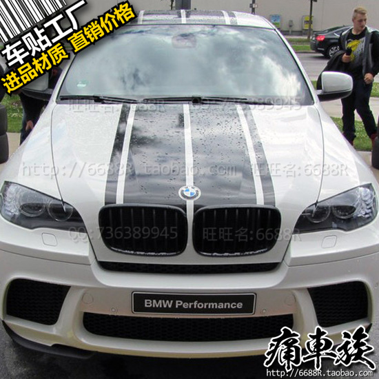 Popular Bmw ModifiedBuy Cheap Bmw Modified Lots From China Bmw - Personalised car bmw x3 decals