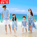 2016 Matching Mother Daughter Dresses Girl and Mother Cotton Maxi Dress Father Son T-shirt Shorts Ma e Filha Holiday Dresses