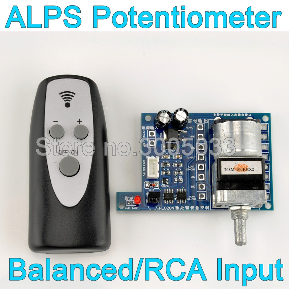 ALPS Remote Control Volume Motorized Potentiometer For Preamp Power Amplifier Headphone Amp Audio DIY,JAPAN ALPS POT, AC-DC-9V