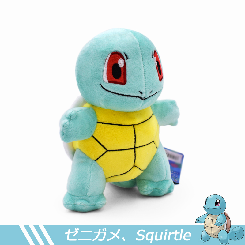7''18cm Squirtle Peluche Toys Kawaii Standing Squirtle Plush Toys Cartoon Anime Dolls Baby Toy Gift For Kids' Christmas