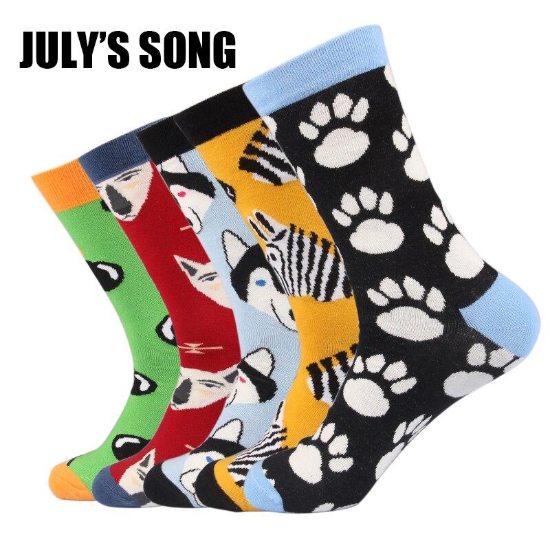 JULYS SONG Funny Men Socks