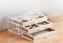 Jewelry storage box female earrings hand jewelry multi-functional simple large-capacity transparent