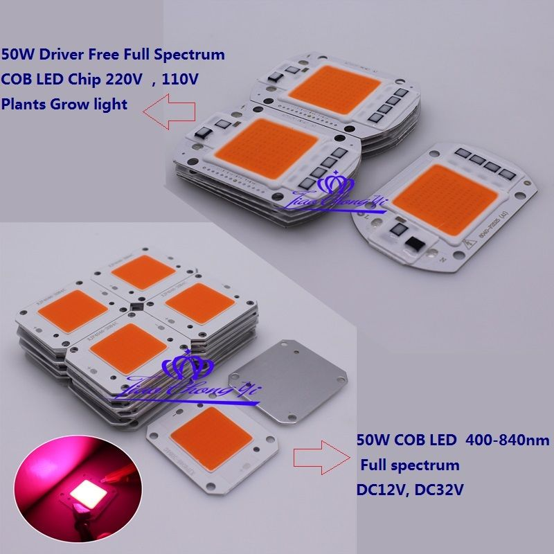 50W Full Spectrum LED COB Chip DC12V 32V, Integrated Smart IC Driver 220V 110V 380-840NM LED COB Chip DC12V, Integrated Smart IC