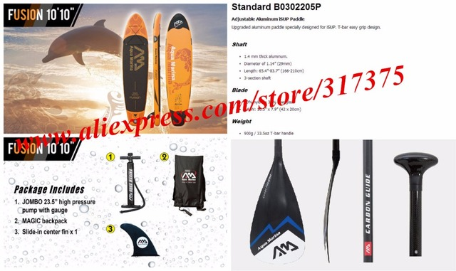 Cheap AQUA MARINA 11 feet 15CM thickness FUSION inflatable sup board stand up paddle board inflatable surfboard Korea import materials