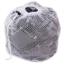 Malha de sacos de lavar roupa, malha com cordão para preservar roupa, máquina de lavar, forte rede, saco de ajuda para roupa sutiã