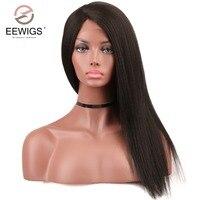 L часть яки прямо Кружево парик для черный Для женщин Glueless Волокно волос афро парик в 1b термостойкие синтетические Синтетические волосы на к...