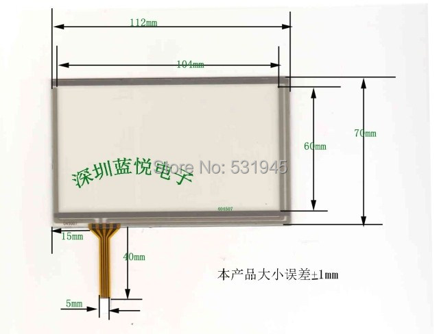 4.5 four wire resistive Touch Screen 112*70mm touch screen <font><b>chauvinist</b></font> pm5996f for touch hd