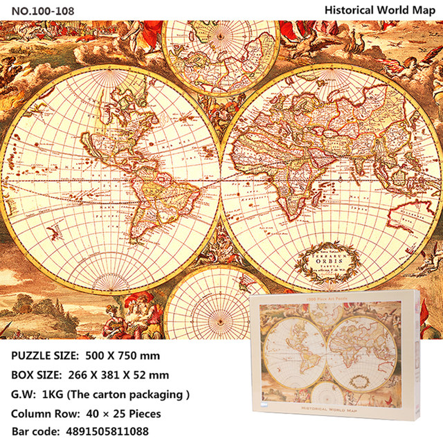 Online shop tomax 1000pcs jigsaw puzzles for adults historical world online shop tomax 1000pcs jigsaw puzzles for adults historical world map sailing ship aliexpress mobile gumiabroncs Gallery