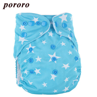 Wholesale Newborn Baby Reusable 10Pcs Bag Cloth Diaper Cover Diapers Couche Fralda Color Button Baby Wizard