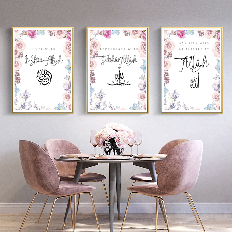 Modern Allah Islamic Blesse Quotes Pink Flowers Canvas Paintings  Wall Art Pictures Prints and Posters for Living Room Home DecorPainting
