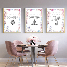 Modern Allah Islamic Blesse Quotes Pink Flowers Canvas Paintings Wall Art Pictures Prints and Posters for Living Room Home Decor