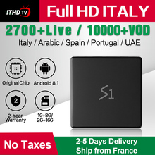 Leadcool S1 IPTV Italy France Turkey Portugal Qatar Android 8.1 1G+8G 2G+16G IP TV 1 Year Box