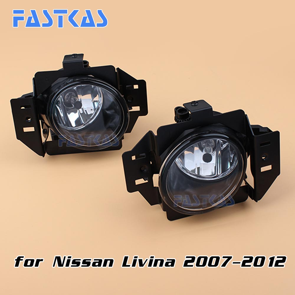 12v 55W Car Fog Light Assembly for Nissan Livina 2007-2012 Front Fog Light Lamp with Harness Relay Fog Light kit 12v 55w car fog light assembly for ford focus hatchback 2009 2010 2011 front fog light lamp with harness relay fog light