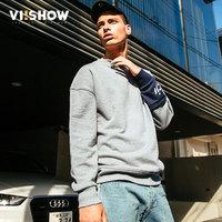 VIISHOW 2017 New Autumn Men Sweatshirt Brand Clothing Fashion Hoodies Male Quality Gray Streewear Casual Men