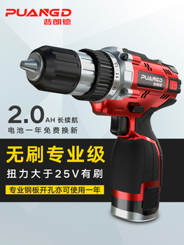 Hand drill electric screwdriver household electric drill rechargeable pistol drill multi-function lithium battery