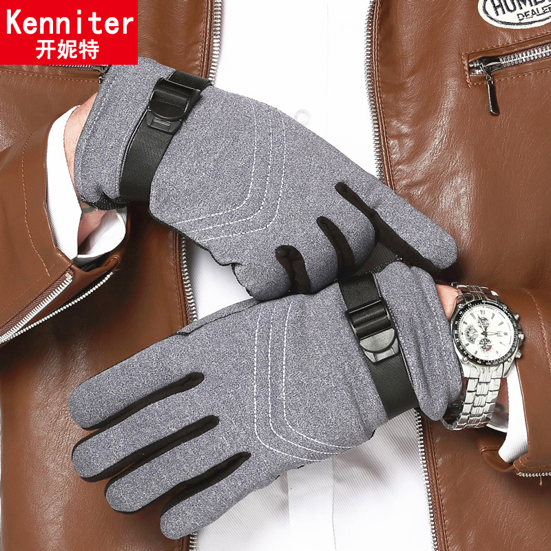 Male Gloves with Warm Winter Outdoor Sports Ski Driving Gloves Motorcycle Riding Cashmere Gloves Male Riding Warm Mittens B-6225