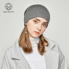 цена на Andybeatty Winter Hats For Women Solid Wool Asymmetrical Knitted Vogue Brand Casual Warm Hat Female Skullies Beanies Bonnet