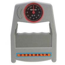 0-130 кг ручная оценка динамометра, измеритель прочности, инструмент для измерения силы, высокое качество, новое поступление