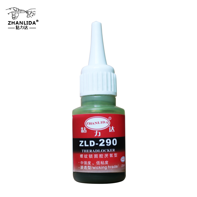 Aliexpress Com Buy 290 Structural Adhesive High Strength