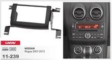 Рамка + DVD Радио Android 6.0.1 Авторадио GPS плеер головного устройства для Nissan Rogue 2007-2013 3 г Bluetooth стерео магнитофон