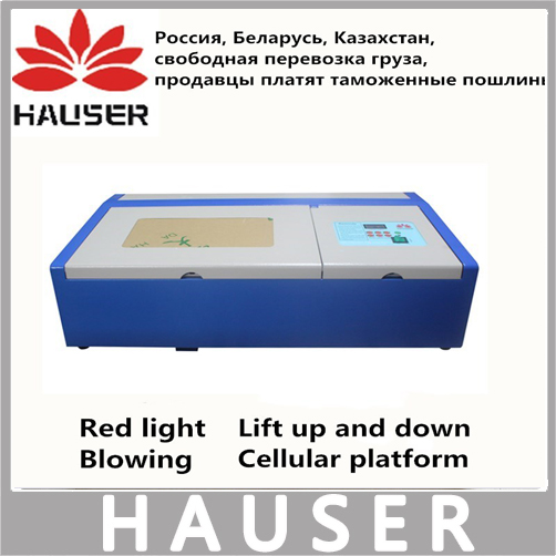 Free shipping HCZ co2 laser CNC laser engraving cutter machine mini marking machine laser engraver cnc router laser head laser head owx8060 owy8075 onp8170