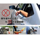 Car styling clean To...