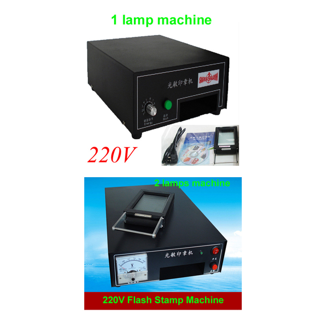 Brand New DISCOUNT 220V Photosensitive Portrait Flash Stamp Machine Kit Selfinking Stamping Making Seal System