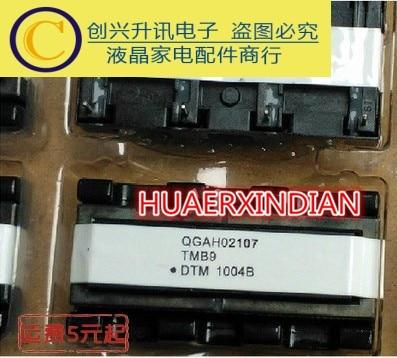TM-0917 TMS91904CT QGAH02115 Tms92515ct--Tms91515ct 1400285 B09TM33F