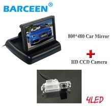 В Тире размещение 4.3 «автомобильный монитор + автомобильная камера заднего вида 4 led для Kia K2 Рио хэтчбек ceed 2013 для Hyundai Solaris (verna) хэтчбек