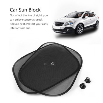 Hot Universal Auto Car Front Rear Side Window Sunshade Sun Shade Sun Reflective Shade Cover For SUV Car Accessories Car-styling image