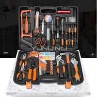 Household Hardware Toolbox Multi function Combination Set Tools Repair Tools Kit Home Jk1108