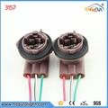2 UNIDS DIY 3157 Conectores Bulb holder base Socket luces de freno parking coche que labra