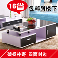 Special package coffee table simple modern toughened glass tea table rectangular table small size creative coffee table
