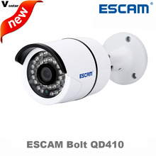 ESCAM H.265 4MP Bolt QD410 IP66 waterproof outdoor IP bullet camera IR Night Vision Onvif Surveillance Security CCTV Camera