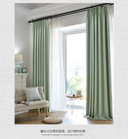 Modern minimalist solid color curtains fabric living room bedroom den thick blackout curtains