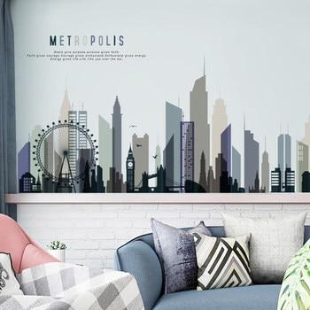 Современные городские плакаты и принты настенные картины в виде наклеек для гостиной, спальни настенные картины