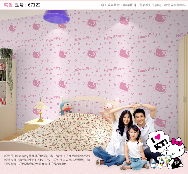 NEW Healthy Baby Children Room Wallpaper Nonwovens Girl Warm Pink Princess Wallpapers Cartoon Hello Kitty Cat In From Home