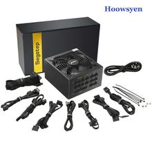 Mining case miners power supply 1250W Desktop PC mute power 6 Card crossfire full modular mining power supply