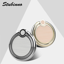 Stubinno Tai Chi Luxury 360 Degree Metal Phone Ring Holder Phone Stand Finger Ring Phone Holder Fit For Magnetic Car Holder