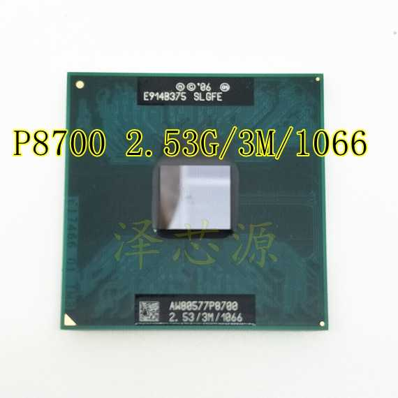 Core 2 Duo Mobile Intel P8700 Dual Core 2.53GHz 3M 1066MHz Socket 478 CPU Processore