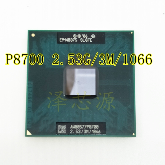 Core 2 Duo Mobile Intel P8700 Dual Core 2.53GHz 3M 1066MHz Socket 478 CPU Processor