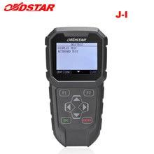 OBDSTAR J-I программирование ключей и регулировка пробега инструмент Специальный дизайн для японские автомобили один ключ бесплатное обновление онлайн