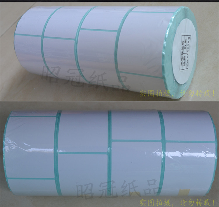 4030(40*30*800) Thermal sticker paper Thermal label paper