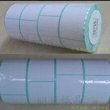 1 rollsPOS термоэтикетка 40x100 мм Термопринтер термоэтикетки Водонепроницаемый Штрих-код пустые наклейки(всего 250 этикеток