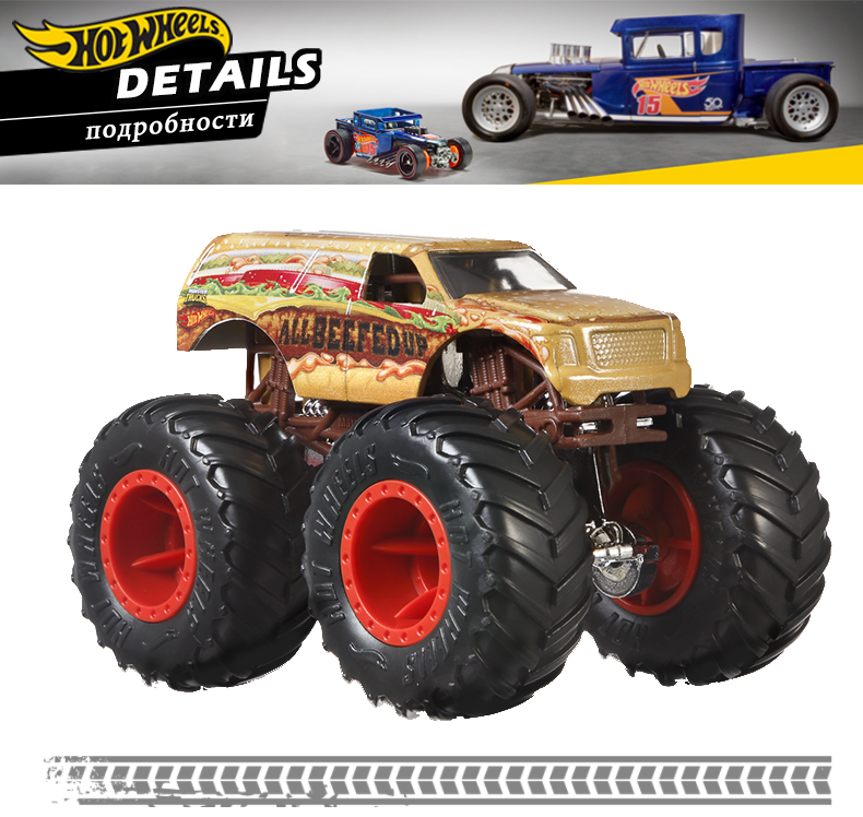 Hotwheels Big foot7