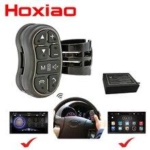 Автомобильный Мультимедийный пульт дистанционного управления автомобильный DVD MP5 Android плеер беспроводной пульт дистанционного управления рулевое колесо многофункциональный пульт дистанционного управления