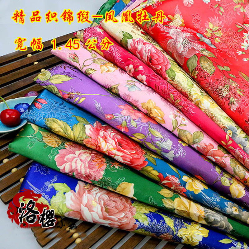 Costume hanfu ceremonized stage clothes tapestry jacquard cloth senior clothes woven damask fabric peony Width 1.5M