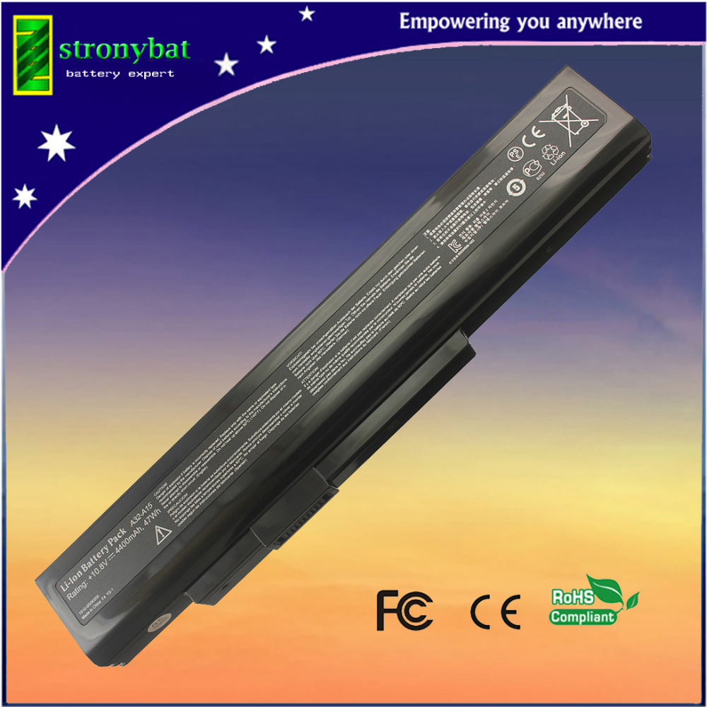 Battery For MSI A32 A15